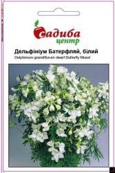 Семена Дельфиниум Батерфляй 0,2г (Hem Zaden Голландия)