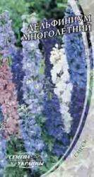 Семена Дельфиниум Многолетний 0,2г