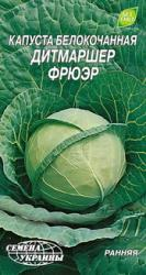 Семена капусты Дитмаршер фрюэр 1г