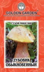Семена сухой мицелий грибов Дубовик обыкновенный 10г