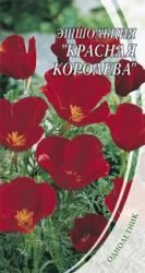 Семена Ешольции Красная Королева (0,5г)