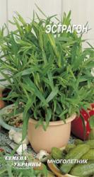 Семена эстрагона (тархун) 0,1г