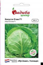 Семена капусты белокачанной Етма 20шт.