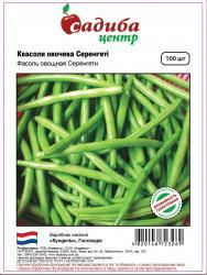 Семена фасоли Серенгети 100шт