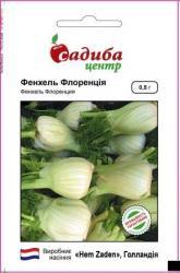 Семена фенхеля Флоренция 0,5г