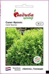 Семена салата Фриллис 30шт