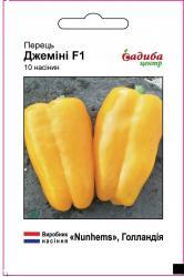 Семена перца Джемини F1 10шт