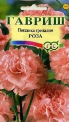 Семена Гвоздика Гренадин Роза 0,1г