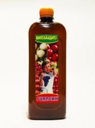 Купить фунгицид Гуапсин почтой оптом и в розницу с доставкой в Украине
