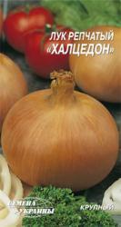 Семена лука репчатого Халцедон  1г