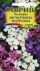 Семена Хесперис Вечерница Матроны смесь 0,3г