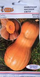Семена тыквы Виолина 2г (Коуел Италия)
