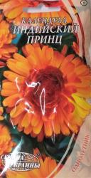 Семена Календула Индийский принц 1г