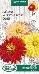 Семена Циннии Кактусоцветная смесь 0,3г