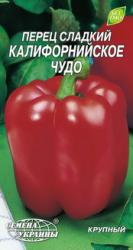 Семена перца сладкого Калифорнийское чудо красное 0,25г