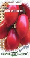 Семена томата Капия розовая 0,2 г (ТМ Гавриш)