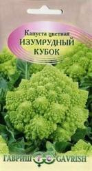 Семена капусты цветной Изумрудный Кубок 0,2г