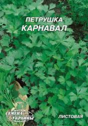 Семена петрушки листовой  Карнавал 20г