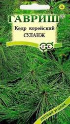 Семена Кедр корейский Суланж 1,5г