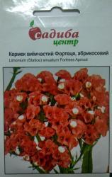 Семена Кермек Крепость абрикосовый 0,1г