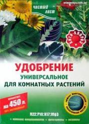 Удобрение  универсальное для комнатных растений Чистый лист 300г