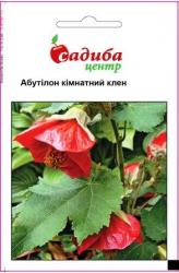 Семена Абутилон Комнатный  Клен 0,1г