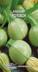 Семена кабачка  Колобок 2г