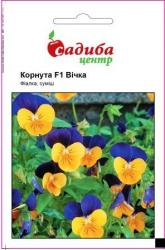 Семена виолы Корнута гибридная Глазки, смесь 0,05г