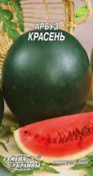 Семена арбуза Красень 2г