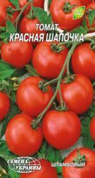 Семена томата Красная Шапочка 0,1г