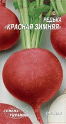 Семена редьки Красная зимняя 3г
