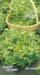 Семена салата Кредо 1г
