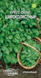 Семена крес-салата Широколистый 1г