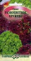 Семена салата Разноцветное кружево 1,0 г смесь Н11 (ТМ Гавриш)