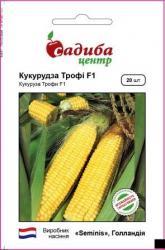 Семена кукурузы сахарной Трофи F1 20шт