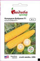 Семена кукурузы сахарной Добрыня F1 20шт