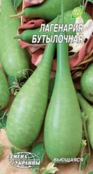 Семена Лагенарии бутылочной 1г