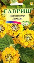 Семена Лантана Камара Любава 0,1г