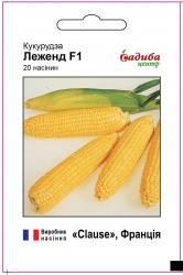 Семена кукурузы Леженд F1  100шт.