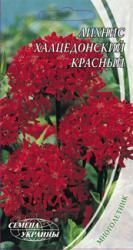 Семена  Лихнис Халцедонский Красный 0,2г