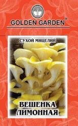 Семена сухой мицелий грибов Вешенка лимонная 10г