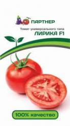Семена томата Лирика F1 0.1г (Партнер)
