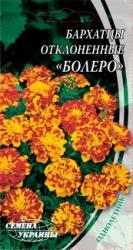 Семена Бархатцев отклоненных Болеро (0.5г)