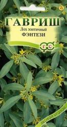 """Лох зонтичный Фэнтези ТМ """"Гавриш"""" (0,05г)"""