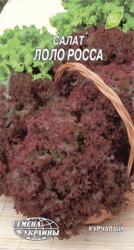 Семена салата Лоло Росса 1г