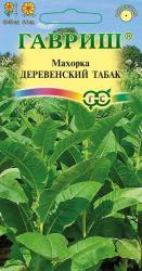 Семена Махорка Деревенский табак 0,01г