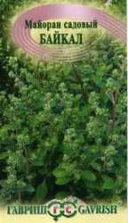 Семена майорана садового Байкал  0,1г
