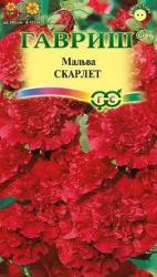Семена Мальва Скарлет 0,1г