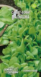 Семена салата-бэби Малышка 1г