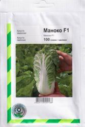 Семена капусты пекинской Маноко F1 100шт (Bejo Zaden Нидерланды)